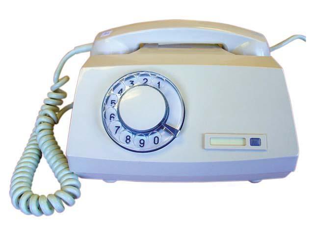 Помните? Это дисковый телефон.